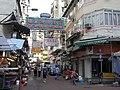 HK Jordan 寧波街 Ning Po Street 廟街 Temple Street 堂泰海鮮菜館 Tong Tai Sea Food Restaurant shop sign.jpg