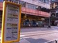 HK Kennedy Town 卑路乍街 175 Belcher's Street minibus 58 59 stop sign view 堅尼地大廈 Kennedy Mansion Midland branch Sept-2011.jpg
