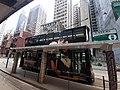 HK SW 上環 Sheung Wan 德輔道中 Des Voeux Road Central tram 153 上環街市總站 Western Market Terminus October 2019 SS2 02.jpg