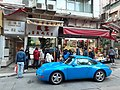 HK SYP 西營盤 Sai Ying Pun 第三街 Third Street shops blue car parking January 2021 SS2.jpg