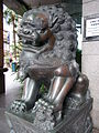 HK Sheung Wan 中遠大廈 Cosco Tower door 02 Chinese metal lion July-2012.JPG