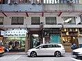 HK TST 尖沙咀 Tsim Sha Tsui Chatham Road Hart Avenue to Mody Road 棉甸臺 Minden Row March 2020 SSG 12.jpg
