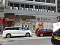 HK TST 尖沙咀 Tsim Sha Tsui June 2020 SS2 306.jpg