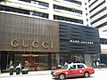 HK TST Canton Road Harbour City Gucci shop signs Marc Jacobs Aug-2012.JPG
