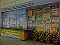 HK Tai Kok Tsui Swimming Pool enquiry service counter 大角咀公眾游泳池 interior 大角咀市政大廈 Tai Kok Tsui Municipal Services Building night Lunar New Year planters Feb-2014.JPG