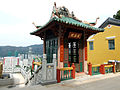 HK TsingShanMonastry KingHall.JPG