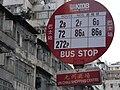HK Un Chau Street 元州街 Un Chau Estate 元州商場 Un Chau mall KMBus stop sign 01.JPG