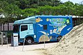 HK YSW 南丫島 Lamma Island 榕樹灣廣場路 Yung Shue Wan Plaza Road June 2018 Provisional North Public Library car blue return box.jpg