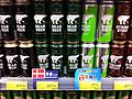 HK drink SW Parkn shop goods Beer can Bear Beer n 司陶特啤酒 Strong stout.JPG