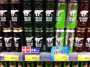 Harboes Bryggeri - Bear beer is one of Harboes Bryggeri's products.