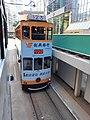 HK tram 64 view CWB 銅鑼灣 Causeway Bay 怡和街 Yee Wo Street body ads Chong Hing Bank November 2019 SS2 12.jpg
