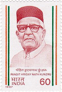 HN Kunzru 1987 stamp of India.jpg