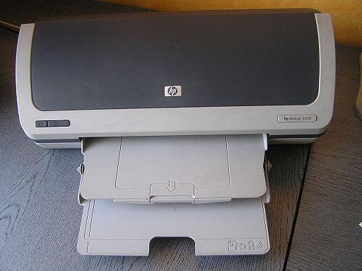 HP deskjet 3650 open
