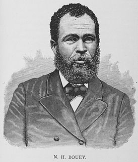 Harrison N. Bouey