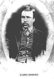 Hadzhi Dimitar portrait.jpg