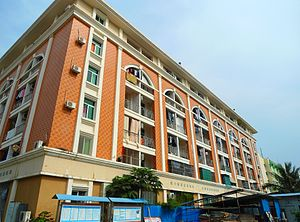 Hainan University - Image: Hainan University 08