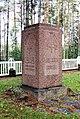 Halikko 1918-03.jpg