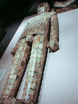National Museum of China - Image: Han jade burial suit