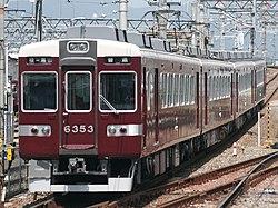 阪急6300系電車 - Wikipedia