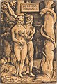 Hans Baldung Grien Adam and Eve.jpg