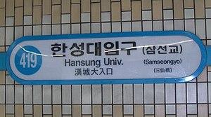 Hansung University Station - Hansung University Station