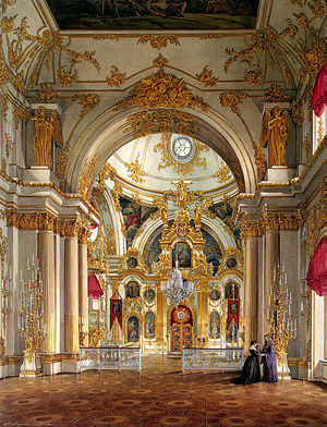 Grand Church of the Winter Palace - The Cathedral of the Not-Made-by-Hand Image of Our Saviour in the Winter Palace, by Eduard Hau (1866).