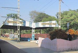 Hazaribagh - Hazaribagh Road railway station
