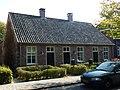 Heggestraat 67 Geldrop Monument 515920.jpg