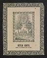 Heilig Kruis (tg-uact-875).jpg