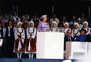 World Expo 88 Worlds fair held in Brisbane, Australia in 1988