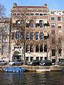 Herengracht 545-549 Amsterdam 02.jpg