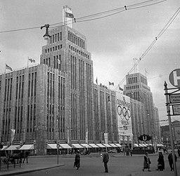 Hermannplatz, Karstadt áruház (a II. világháború során megsemmisült). Fortepan 17420