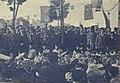 Hino da Linha do Vouga na Vila da Feira - GazetaCF 1105 1934.jpg