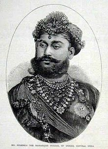 His Highness the Maharajah Holkar of Indore Central India.jpg