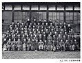 Hiyoshi Daiichi Elementary School class of 1918.jpg