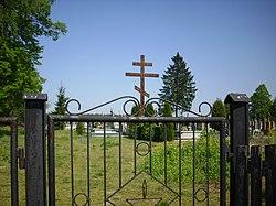 Hola-cemetery-gate-090504.jpg
