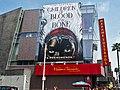 Hollywood Madame Tussauds P4050188.jpg