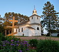 Holy Assumption Orthodox Church Lublin Wisconsin.jpg