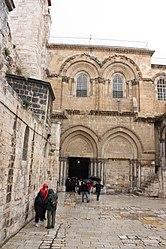 Holy Sepulchre parvis 2010 3.jpg
