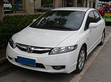 Honda Civic Front (China)