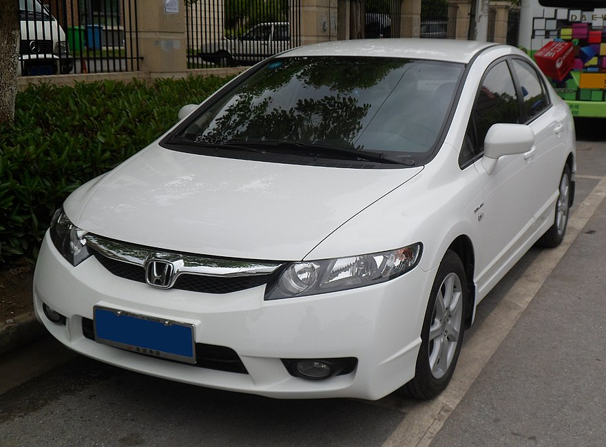 7d36e6cfb15 Honda Civic (eighth generation) - The Reader Wiki, Reader View of Wikipedia