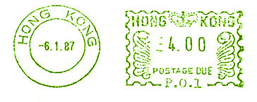 Hong Kong stamp type PD6.jpg