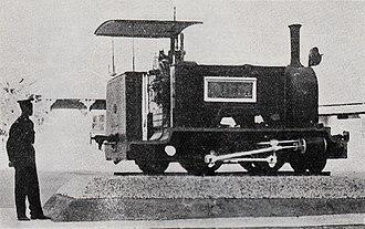 Walvis Bay 2-4-2T Hope - The engine Hope plinthed in Windhoek, c. 1950