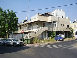 Houses in Ramat Amidar.JPG