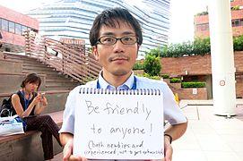 How to Make Wikipedia Better - Wikimania 2013 - 22.jpg