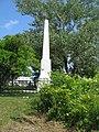 Hubbardton-Battlefield-Monument.jpg