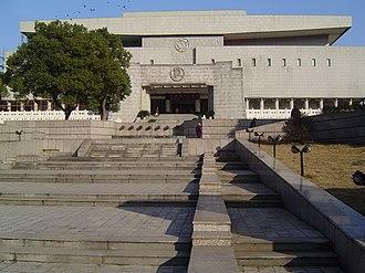 Hunan Provincial Museum - Hunan Provincial Museum