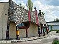 Hundertwasser Architektur in Altenrhein Markthalle - panoramio.jpg