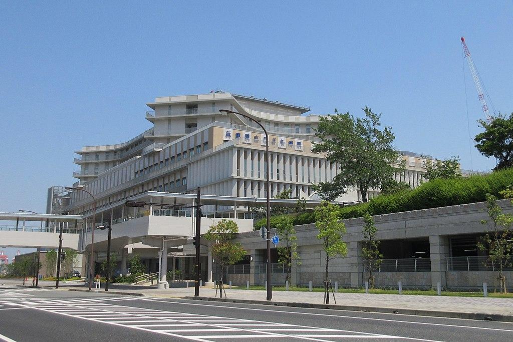 兵庫県立こども病院
