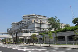 Hyogo Prefectural Kobe Children's Hospital.jpg